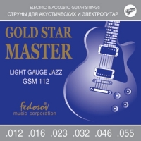 GSM112 Gold Star Master Light Jazz Комплект струн для электрогитары, нерж. сплав, 12-55, Fedosov